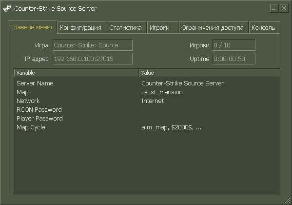 Скачать hldj для css сервера no steam как сделать ссылку на почтовый ящик в сайте