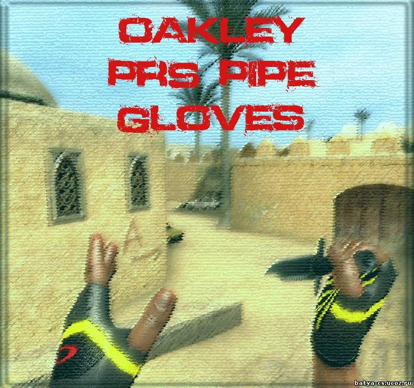 Oakley PRS pipe gloves