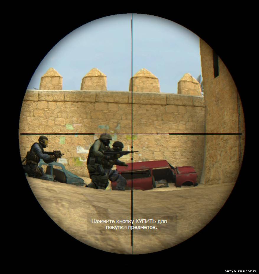 Modern Sniper Scope HD для CSS