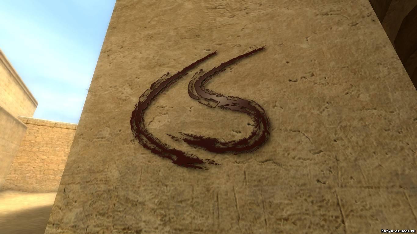 как установить лого для css: