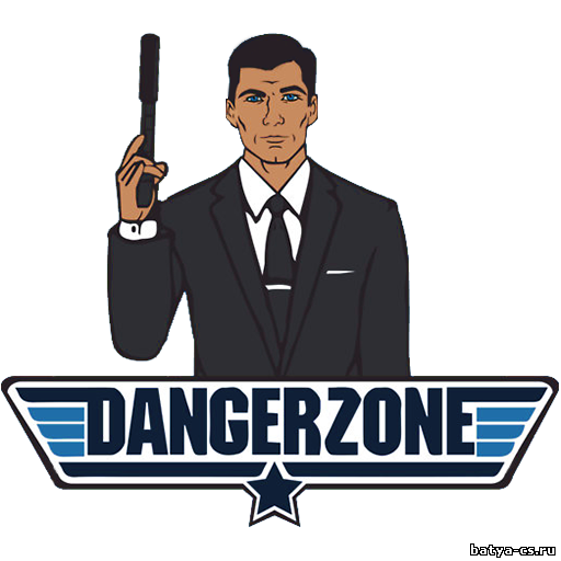Спрей DangerZone (Опасная Зона) для CSS
