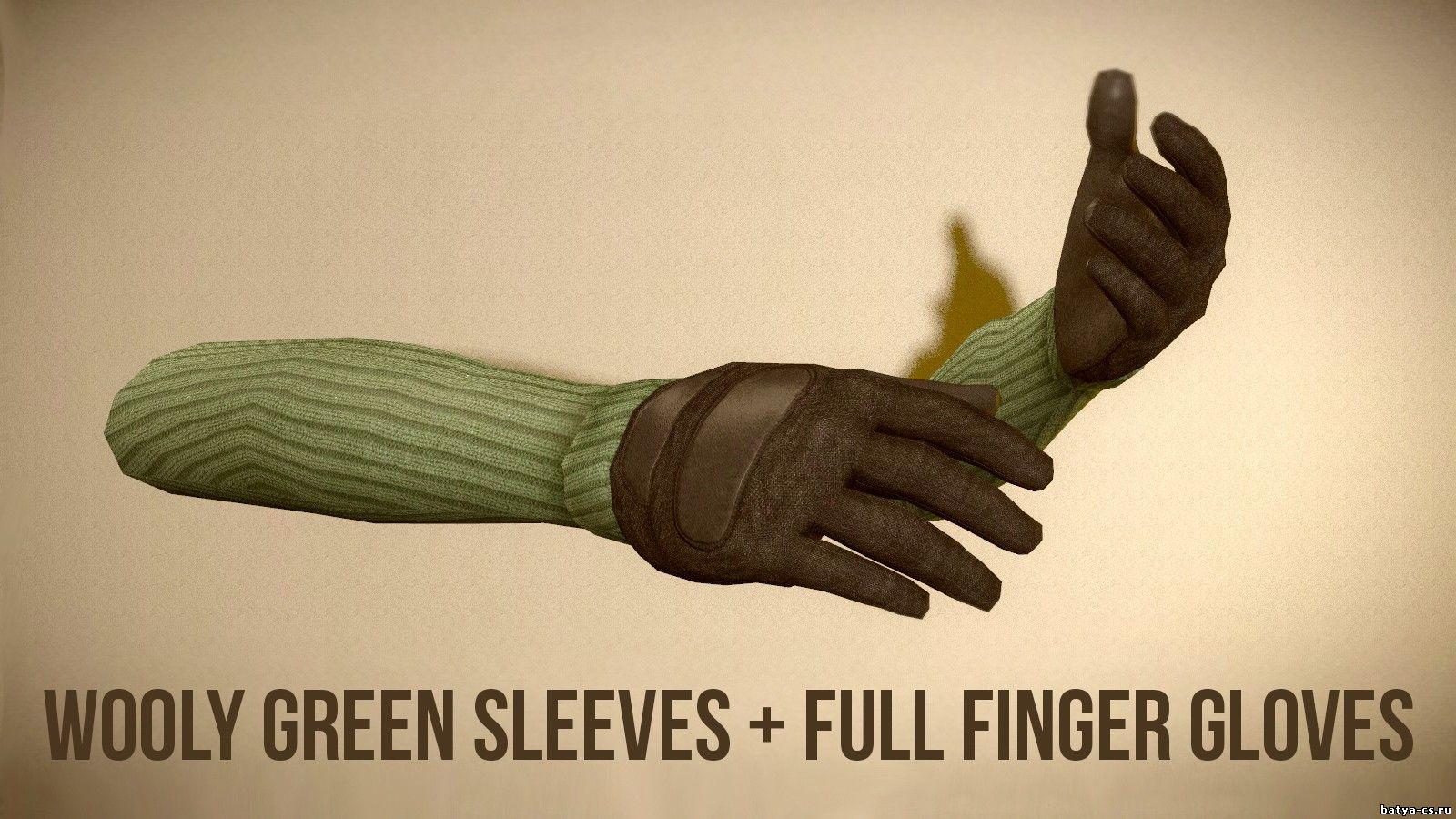 Модели рук в зеленой шерстяной кофте для CSS