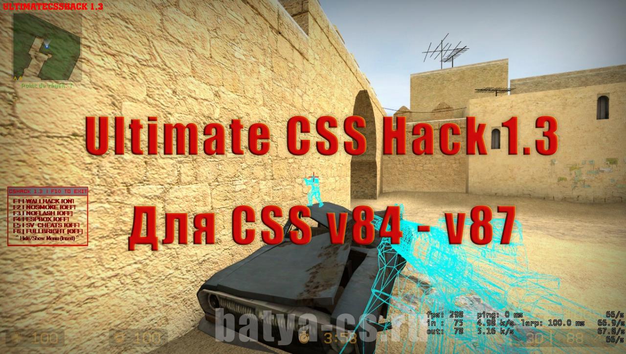 Чит Wallhack WH + ESP Box для CSS v84 v85 v86 v87 (UltimateCSSHack 1.3)